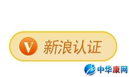 v聊是什么意思_网络大v是什么意思