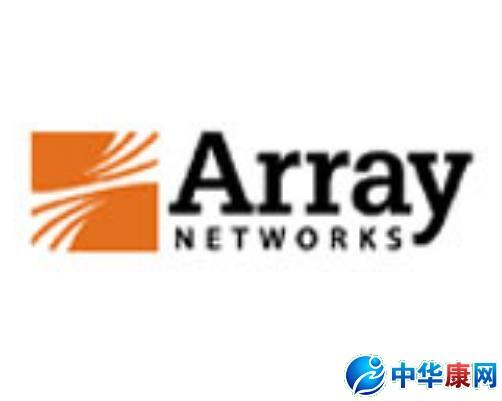 你知道array是什么意思吗?随着社会和网络的快速发展,人们每天接收着大量的各种信息,类似这种新名词更是层出不穷,下面我们一起来看看array是什么意思吧。    array是什么意思:   Array就是阵列,磁盘阵列模式是把几个磁盘的存储空间整合起来,形成一个大的单一连续的存储空间。NetRAID控制器利用它的SCSI通道可以把多个磁盘组合成一个磁盘阵列。简单的说,阵列就是由多个磁盘组成,并行工作的磁盘系统。需要注意的是作为热备用的磁盘是不能添加到阵列中的。   对象   Array 对象用于在单