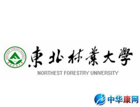 东北林业大学logo