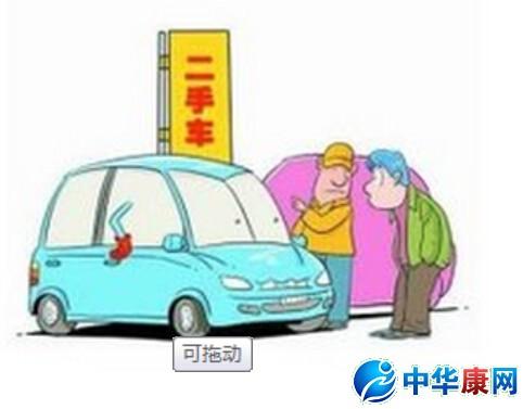 二手车过户费怎么算_应该怎么算二手车过户费