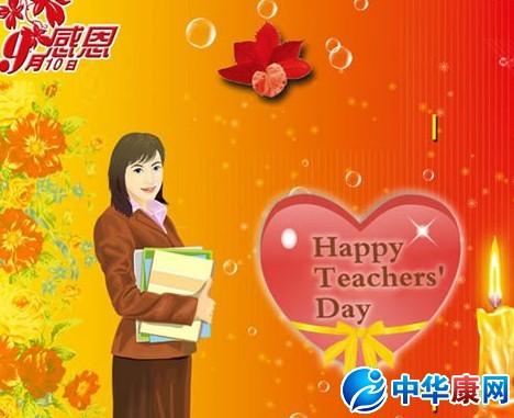 形容老师的诗词_赞美老师和母亲的诗词