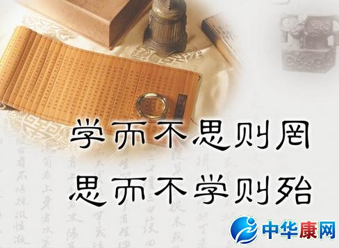 论语经典名句_经典古诗文名句合集